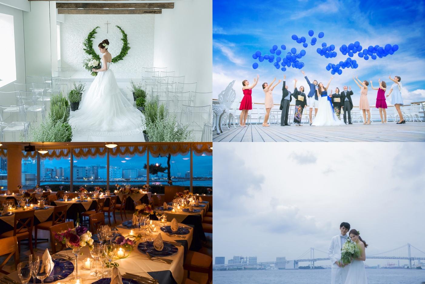 サンアクアの結婚式