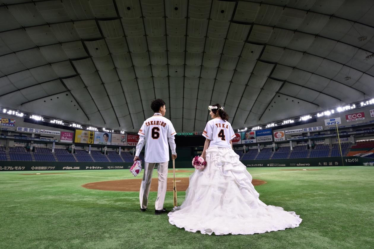 東京ドームで結婚式の前撮り
